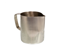 Milk Frothing Pitcher (600ml)