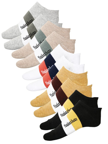 FabSeasons Patterned Colorful Cotton Low Liner Casual Socks- Combo of 5 pairs