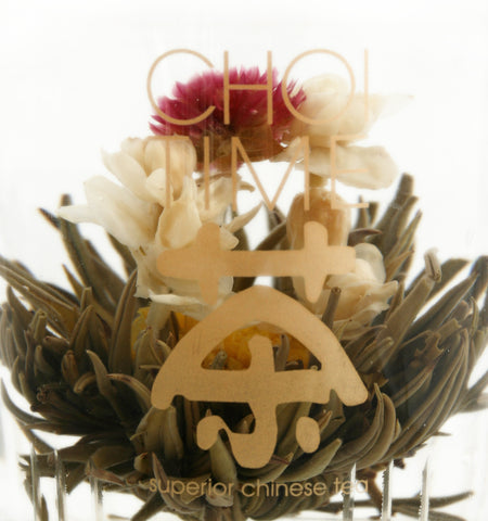 Giant Flowering Tea Bulbs - Marigold basket