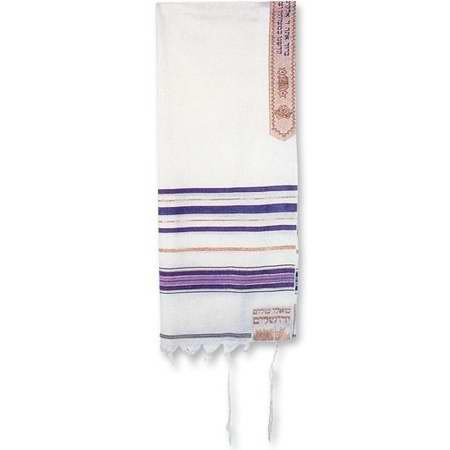 "Tallit-12 Tribes Prayer Shawl-Purple (72"" x 24"")-Acrylic"