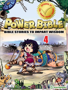 Power Bible: Bible Stories To Impart Wisdom # 4-David  Israel's Great King