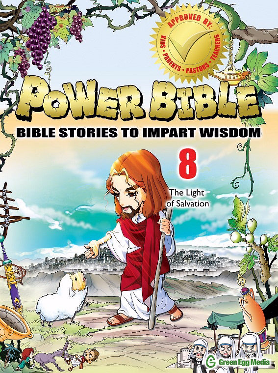Power Bible: Bible Stories To Impart Wisdom # 8-The Light Of Salvation