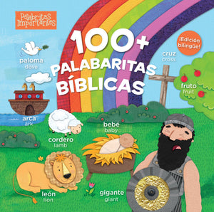 Span-100+ Little Bible Words (100+ Palabritas B�blicas) (Edici�n Bilingue)