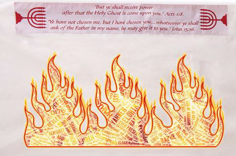 "Prayer Shawl-Names Of God (72"" X 24"")-Acrylic (#2251)"