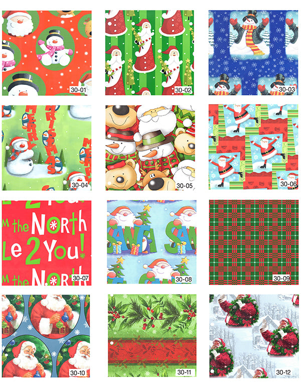 40 sq.ft. Christmas Gift Wrap - CASE OF 60