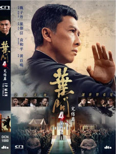 IP MAN 4: THE FINALE (2019) - 852 Entertainment
