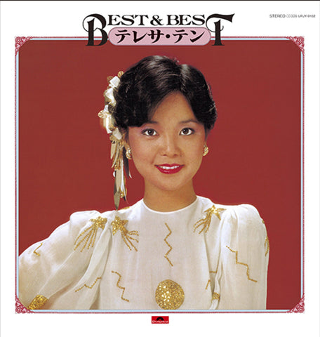 TERESA TENG Best & Best - 852 Entertainment