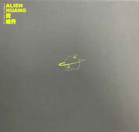 Alien Huang - It's time for PLAN B 6CD + T-shirt 2020
