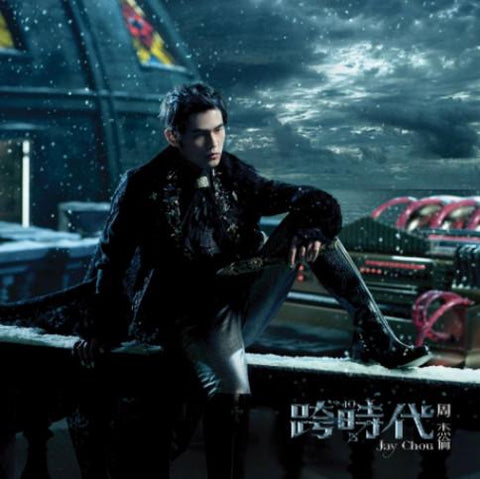 JAY CHOU The Era