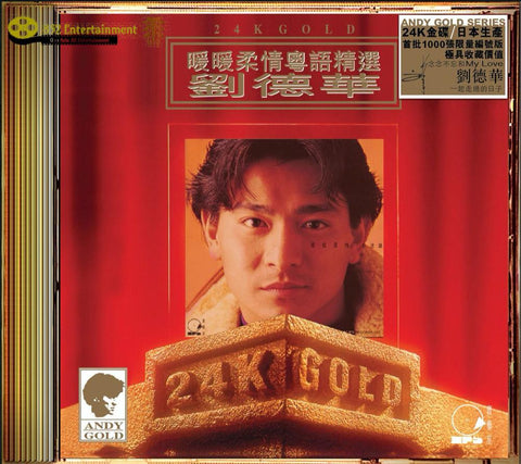 ANDY LAU Andy Lau Love Collection - 852 Entertainment