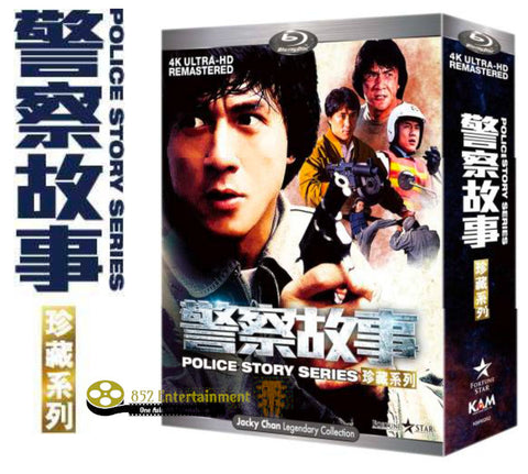 POLICE STORY - 852 Entertainment