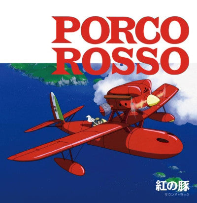 OST Porco Rosso by JOE HISAISHI (JP) LP 2020