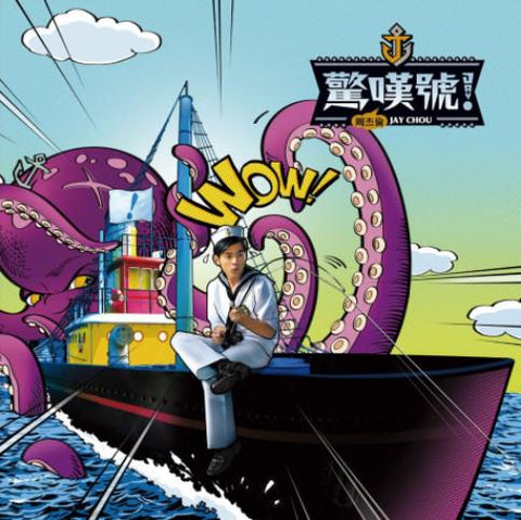 JAY CHOU Exclamation Point - 852 Entertainment
