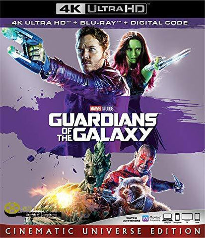 GUARDIANS OF THE GALAXY (2014) - 852 Entertainment