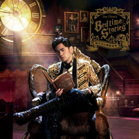 JAY CHOU Jay Chou's Bedtime Stories - 852 Entertainment