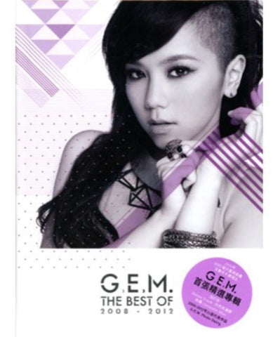 G.E.M. Tang - The Best Of 2008-2012 (Second Edition) 2CD 2013