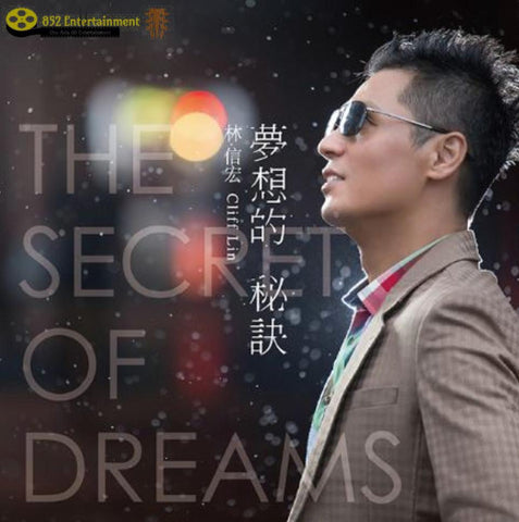CLIFF LIN The Secret of Dreams
