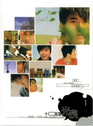 MICHAEL WONG (KONG LEUNG) The Greatest Hits 1996-2006