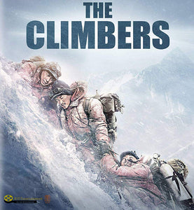THE CLIMBERS (2019) - 852 Entertainment