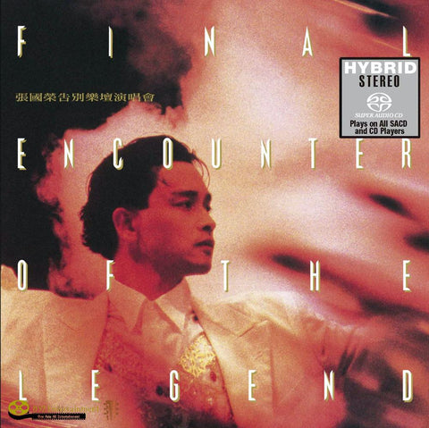 LESLIE CHEUNG  Final Encounter of The Legend - 852 Entertainment