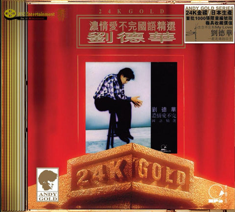 ANDY LAU Love Mandarin Collection - 852 Entertainment