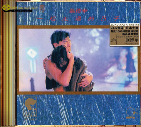 ANDY LAU The Days We Have Been Through - 852 Entertainment