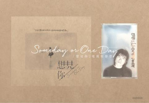 OST SOMEDAY OR ONE DAY - 852 Entertainment