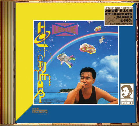 Leslie Cheung Hot Summer 24K Gold CD 2019