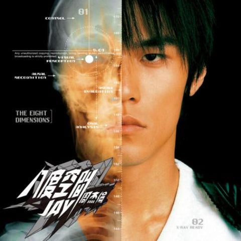 JAY CHOU The Eight Dimensions