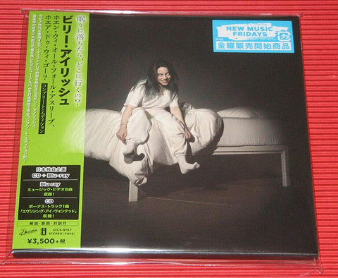 Billie Eilish- When We All Fall Asleep, Where Do We Go? (JP) CD+Blu-ray (All Regions) 2020