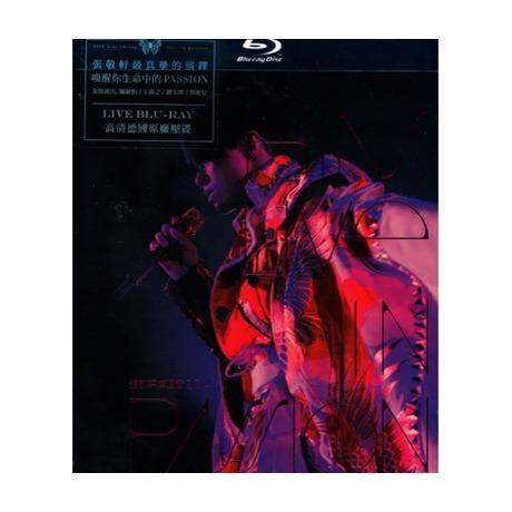 Hins Cheung - Live in Passion 2014 Bluray (All Regions) 2015