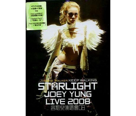 Joey Yung - Star Light Joey Yung Concert 2008 Karaoke (Deluxe Edition) 4DVD (All Regions) 2008