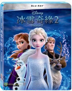 FROZEN II - 852 Entertainment