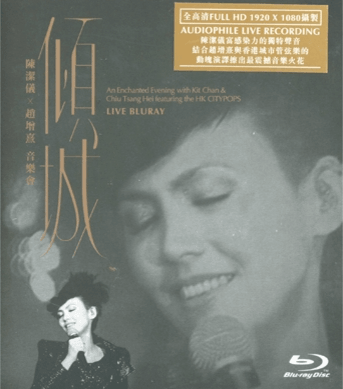 Kit Chan - An Enchanted Evening with Blu-ray (All Regions) 2013