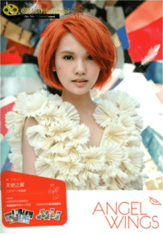 RAINIE YANG 楊丞琳 Angel Wings