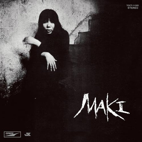 Maki Asakawa - EMI ROCKS The First (JP) CD 2012