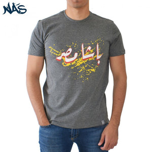 Basha Masr - Dark Heather Grey
