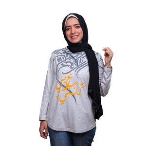 Speak Arabic - Light Heather Grey