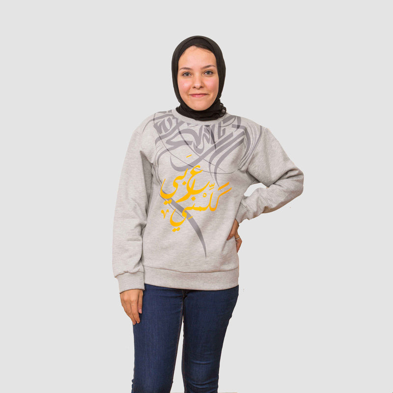Speak Arabic - Heather Grey