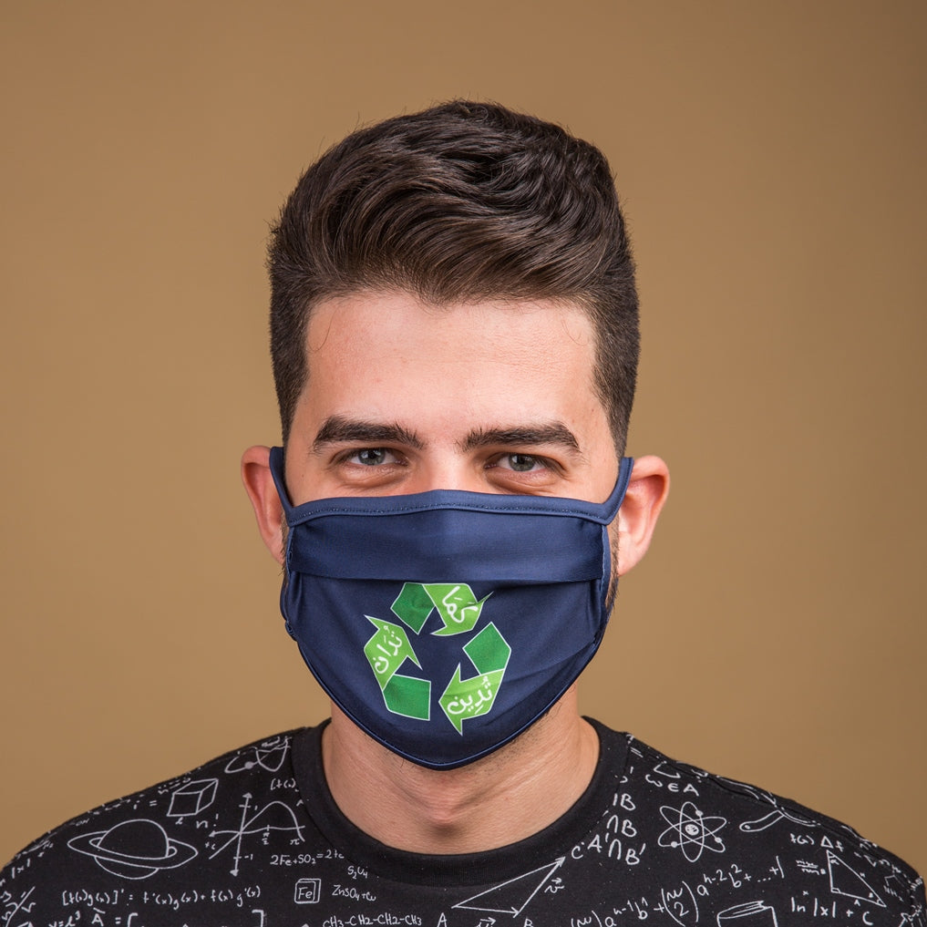 What Goes Around Comes Around Face Mask Navy Blue