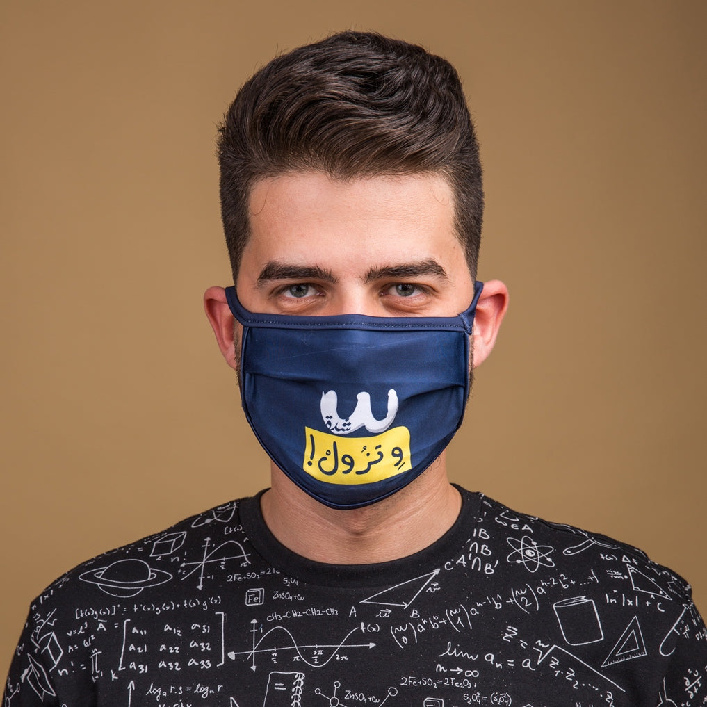 Shedda WTzool Face Mask Navy Blue