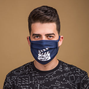 Im My Own Hero Face Mask Navy Blue