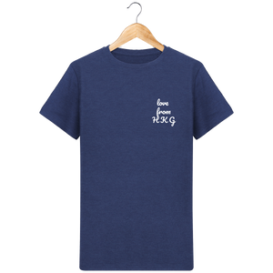 T-Shirt Col Rond THEFRENCHTRAVELER - Love From HKG - The French Traveler Store