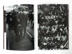 Student Radicals, Japan 1968-1969 / Takashi Hamaguchi/ Sold out