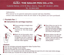 Load image into Gallery viewer, Sailor Pen Profit