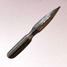 Load image into Gallery viewer, Vintage Nibs, Sergent-Major