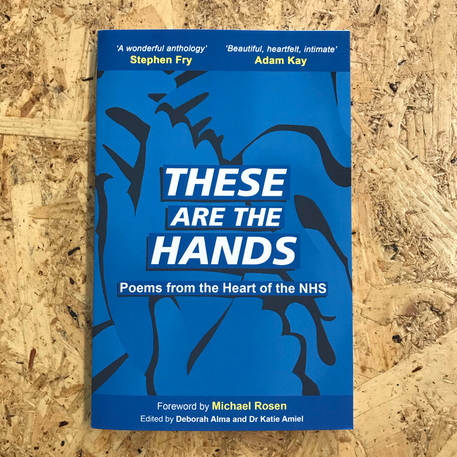 These Are The Hands | Various