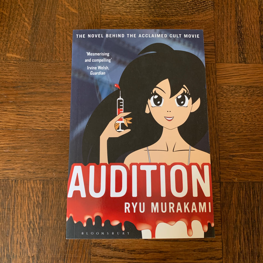 Audition | Ryu Murakami