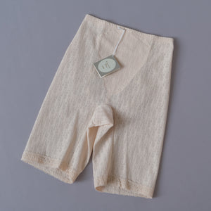 Archived Vintage Christian Dior Lingerie Monogrammed Lace Shorts