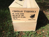 Reproduction WW2 Lend Lease Pork Tushonka Ration Crate